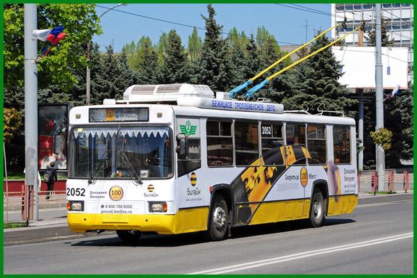 Расписание движения троллейбусов Брянска